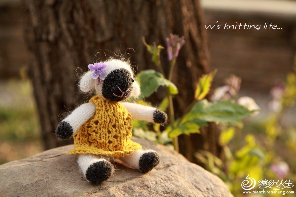 织玩偶萌羊羊