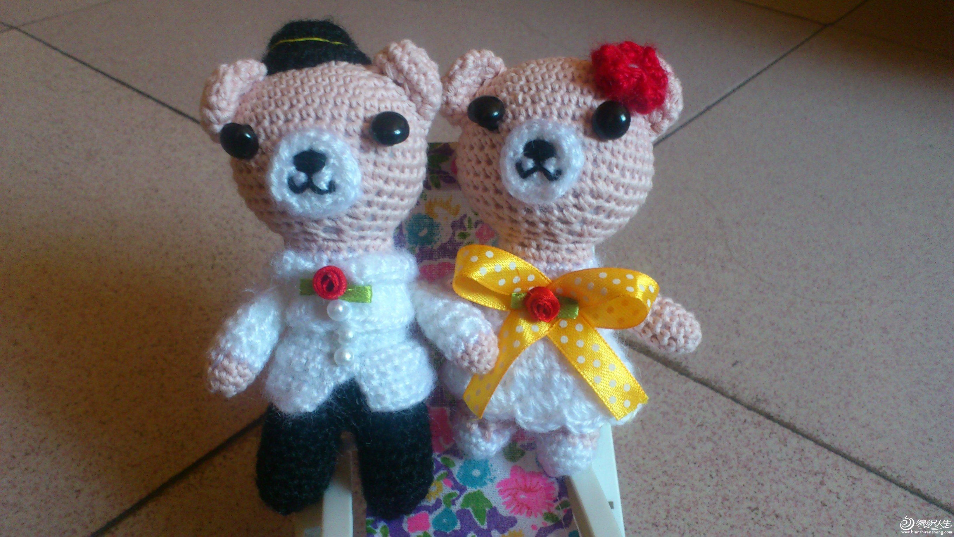 可爱的结婚熊(新增图解)