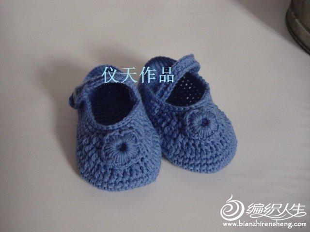 帅气的宝宝鞋及编织心得