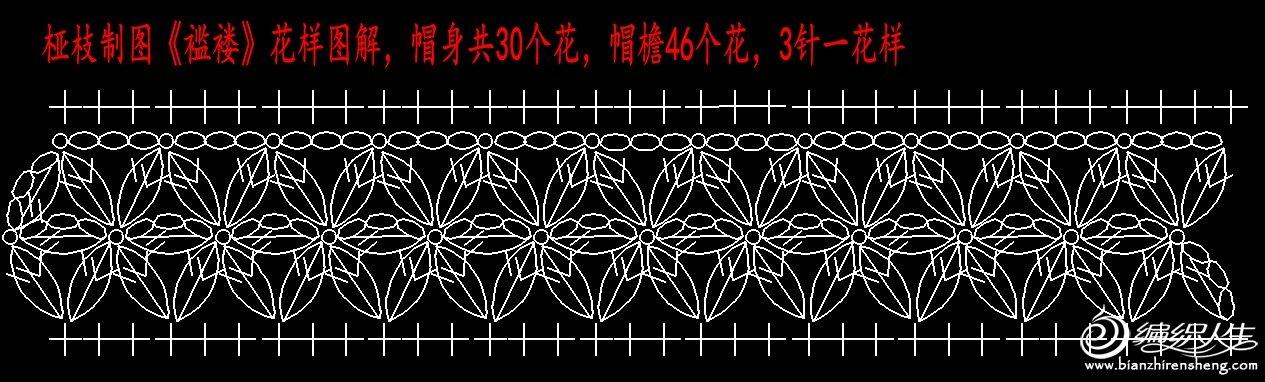 电路 电路图 电子 设计图 原理图 1265_382