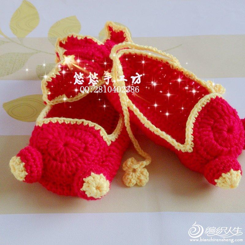 漂亮的金鱼宝宝鞋