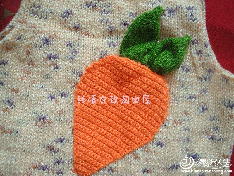 小淘气的背带裤 钩针编织胡萝卜 秋冬宝宝毛线裤高清图片