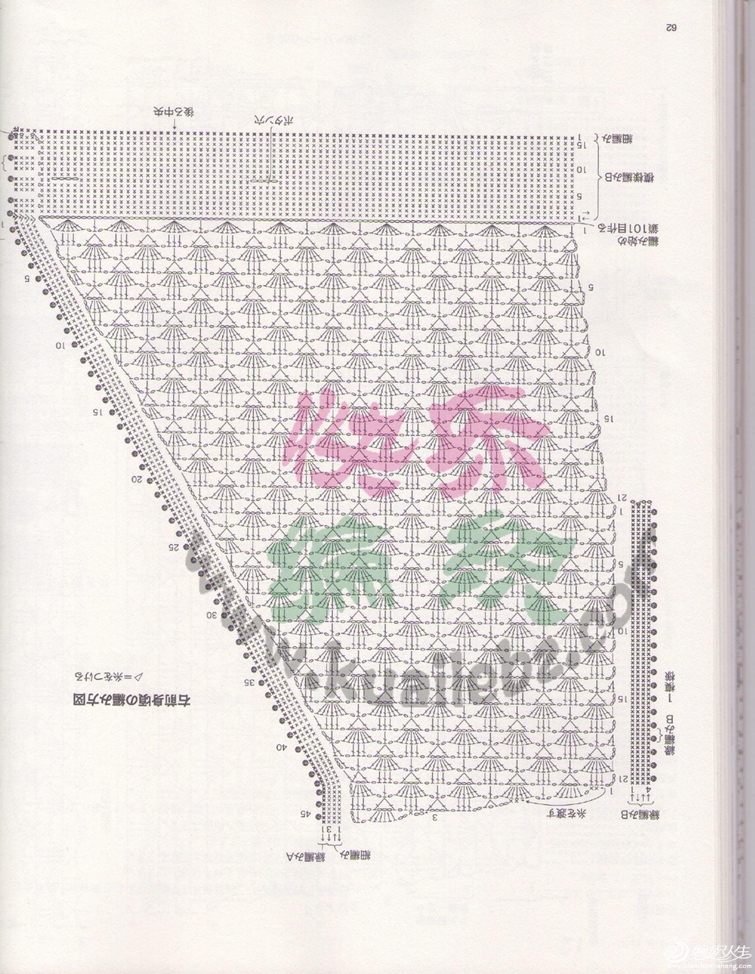 樱桃3.jpg