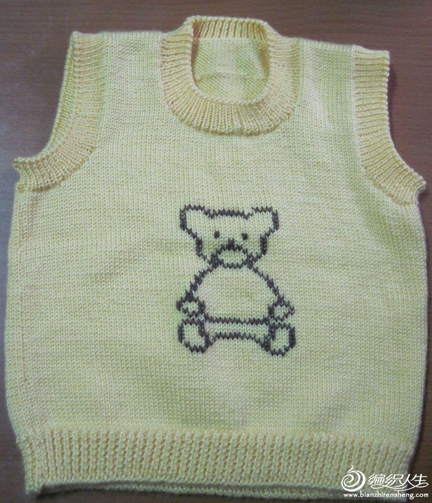 宝蓝色小毛衣和可爱的小熊毛衣背心