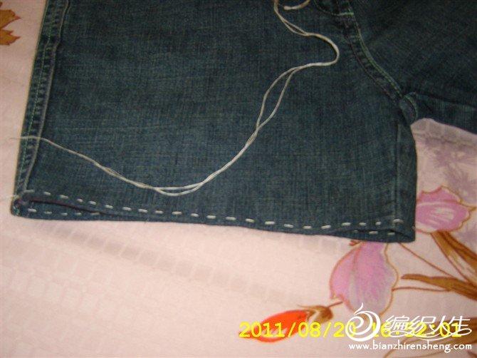 牛仔裤变身记4.jpg