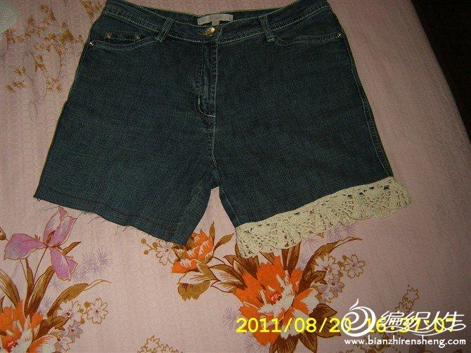 牛仔裤变身记3.jpg