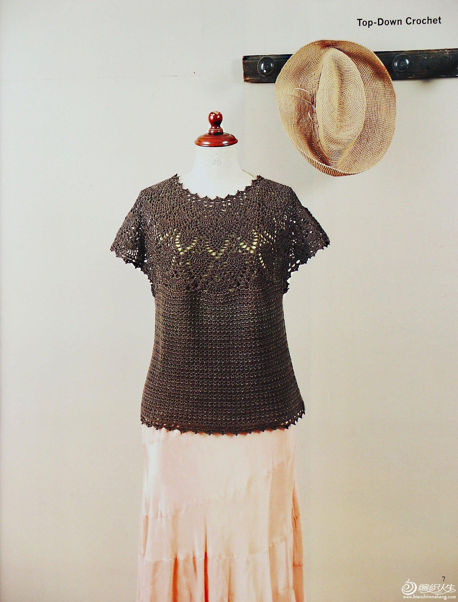分享一 从领口开始的钩针编织 成人衣服高清图解高清图片