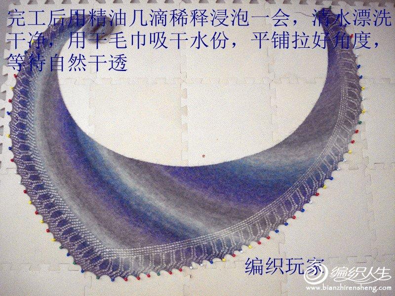 DSC07936_副本.jpg