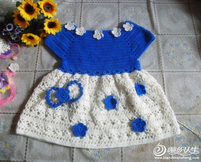 婴幼儿毛衣花边
