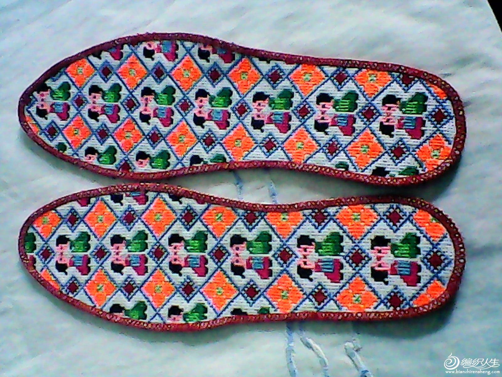 纯手工鞋垫花样图纸_纯手工鞋垫花样图纸图片分享