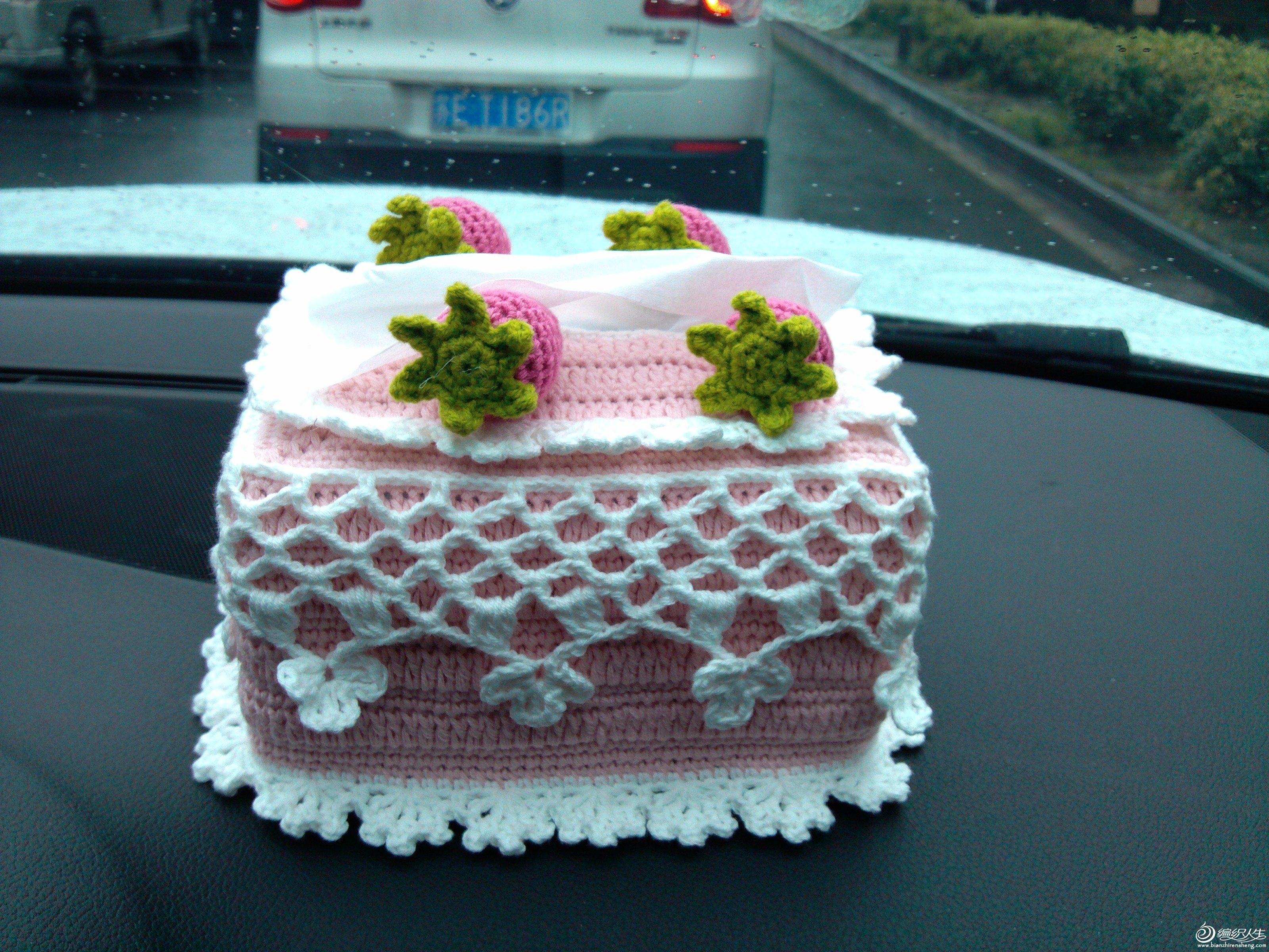 粉红控钩针纸巾盒