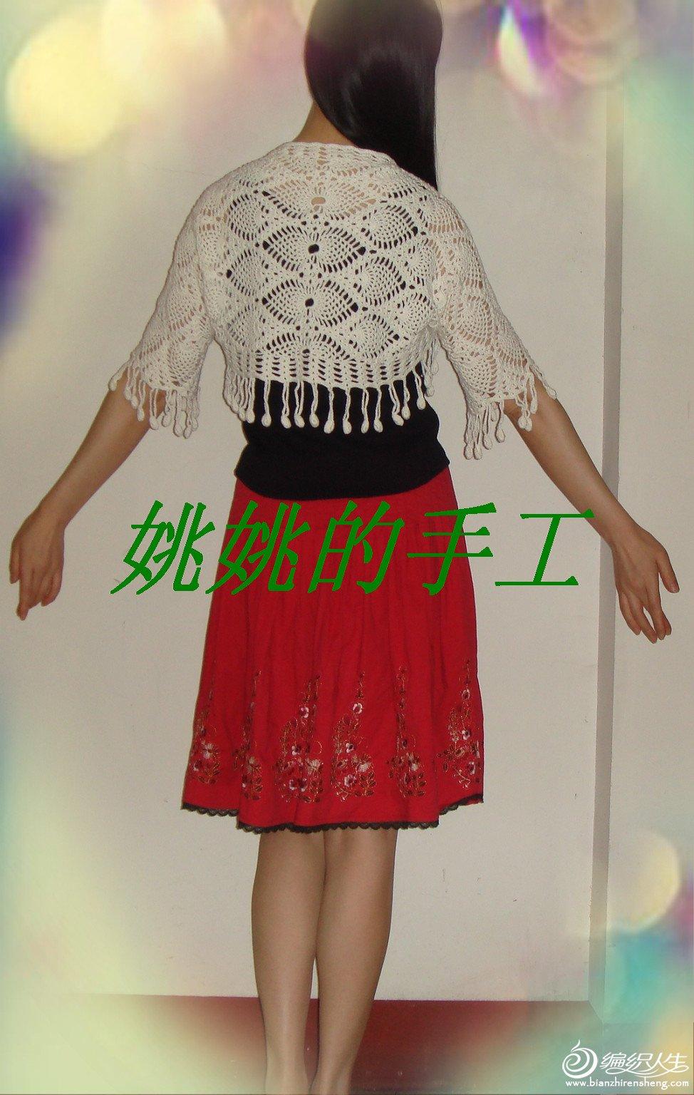 公主】(花稚姊妹款)女童毛线钩裙_高清24p 61  魔羯女---儿童背心