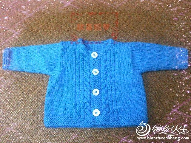 [0-1岁] 【欣菲织梦】蓝色扭花宝宝长袖外套/开衫(有图解及文字说明)