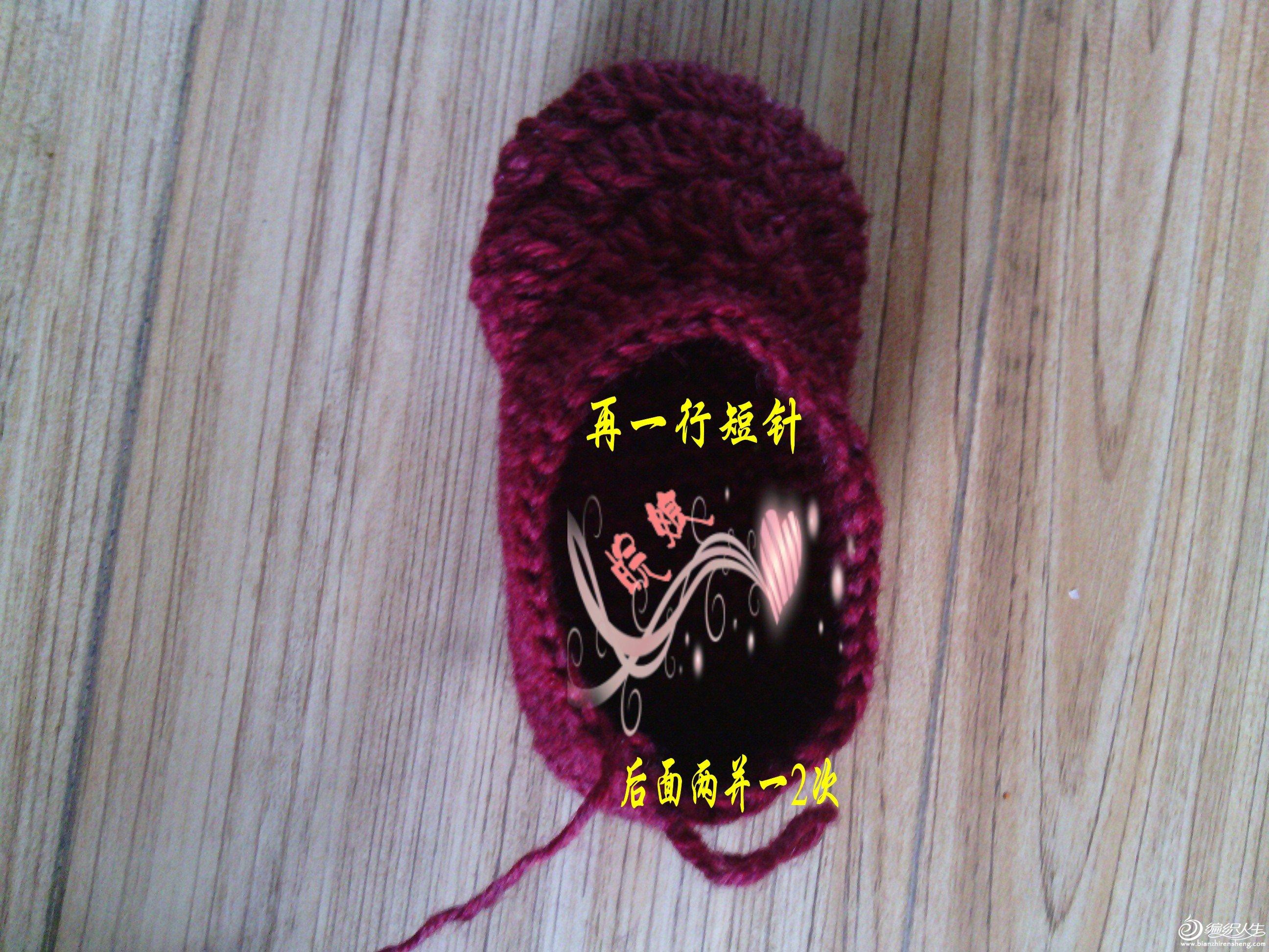 wyling69 儿童鞋子编织