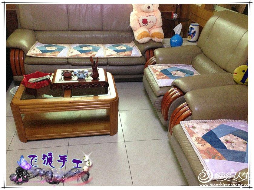 布艺沙发垫1.jpg