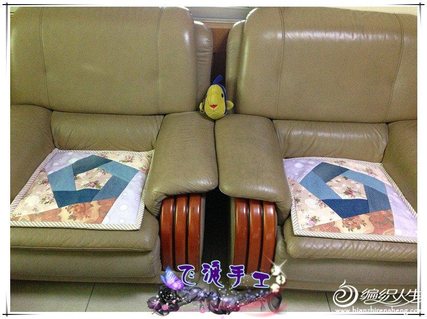 布艺沙发垫2.jpg