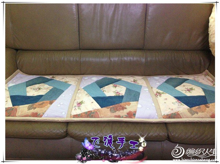 布艺沙发垫3.jpg