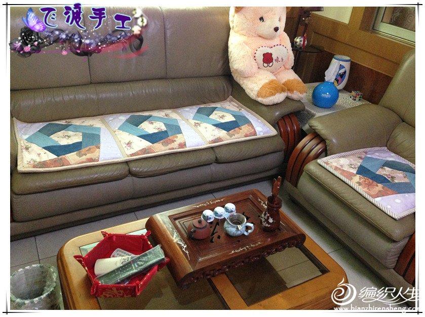 布艺沙发垫4.jpg