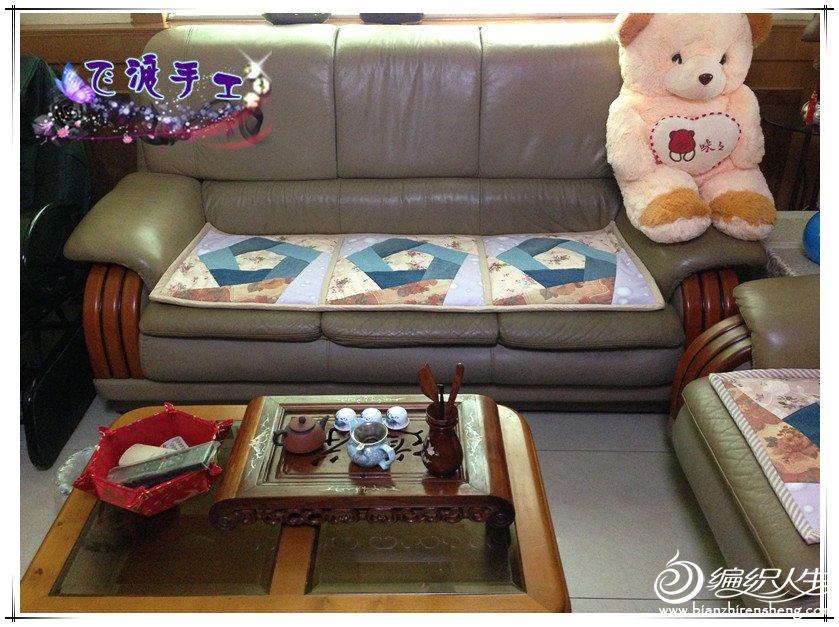 布艺沙发垫6.jpg