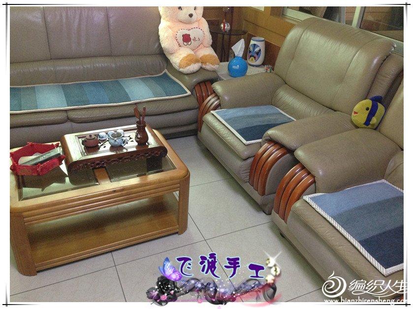 布艺沙发垫反面1.jpg
