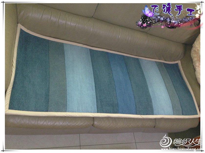 布艺沙发垫反面2.jpg