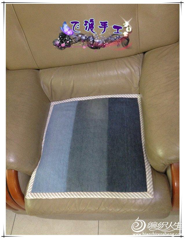 布艺沙发垫反面3.jpg