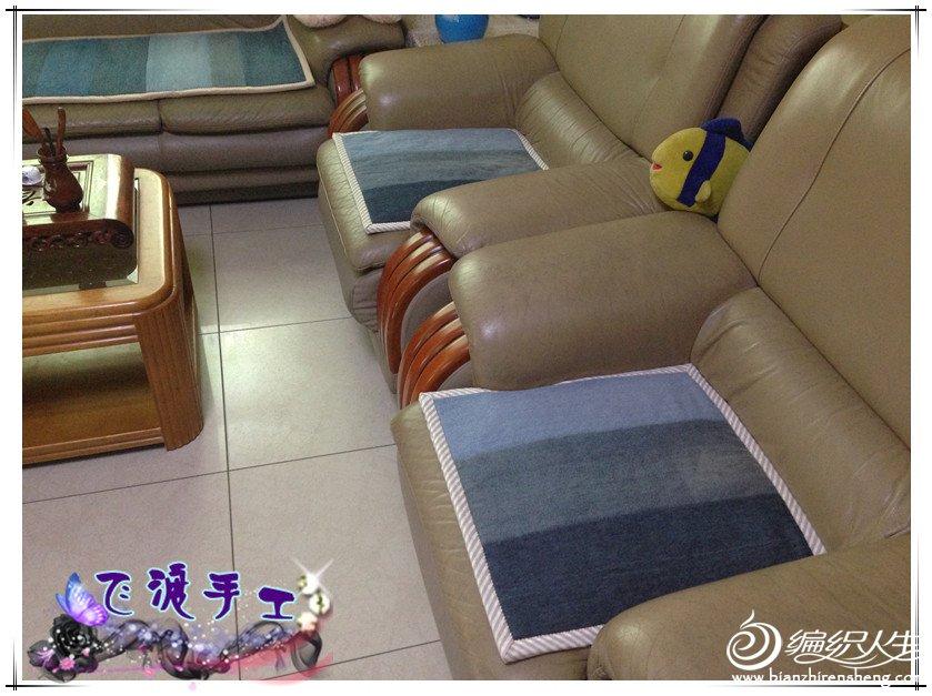 布艺沙发垫反面4.jpg
