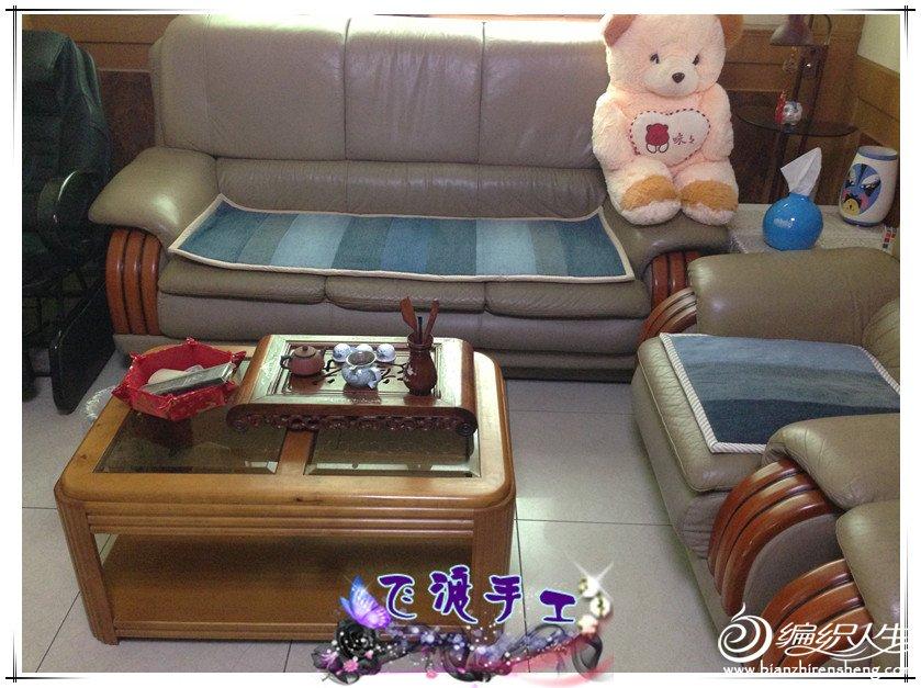 布艺沙发垫反面5.jpg