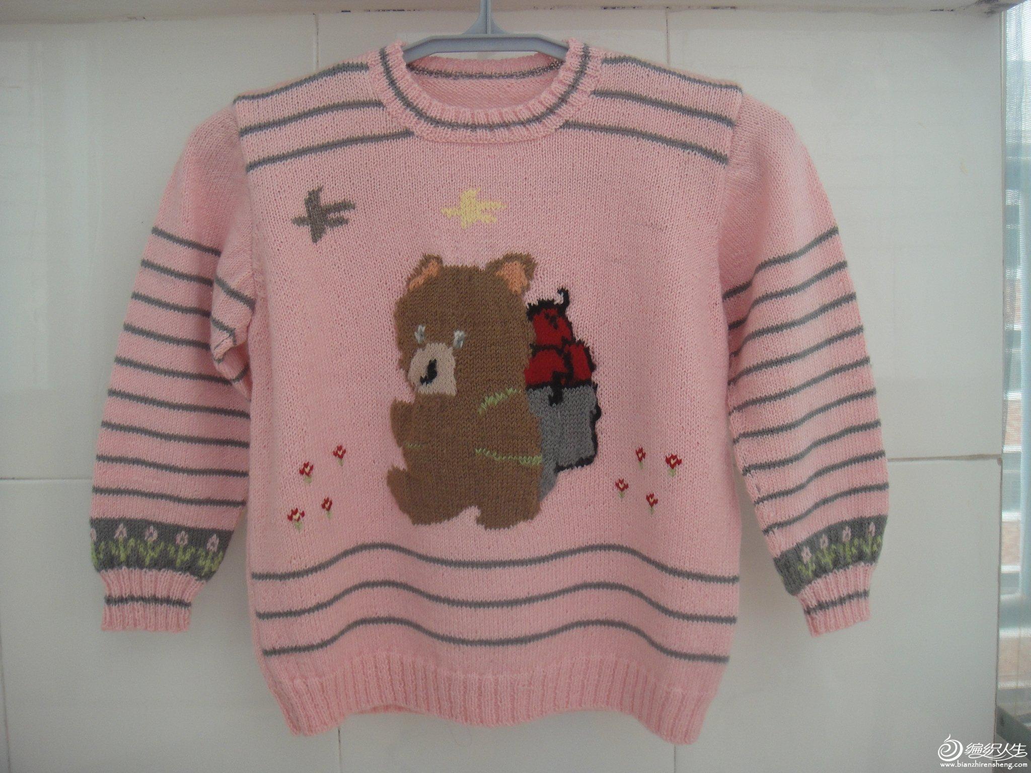 可爱的熊出末宝宝毛衣