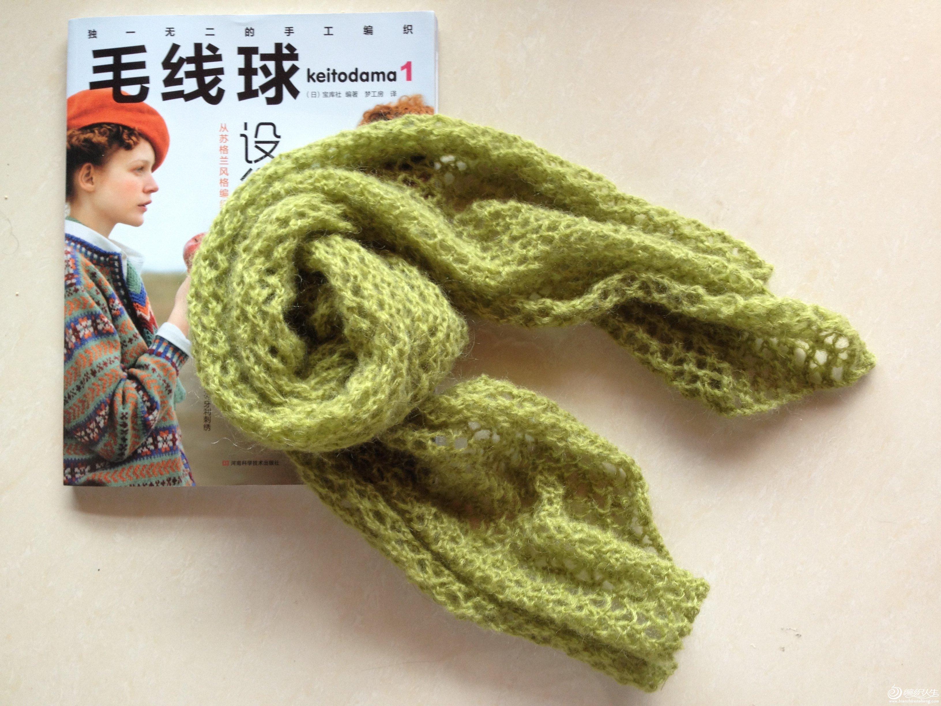 最简单的镂空马海围巾(图解)