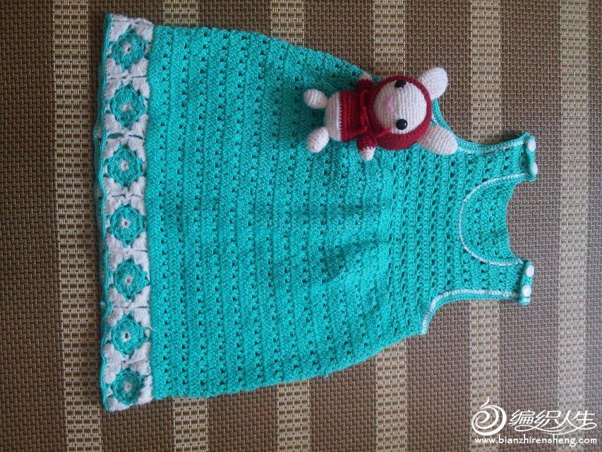 儿童毛线背心裙编织