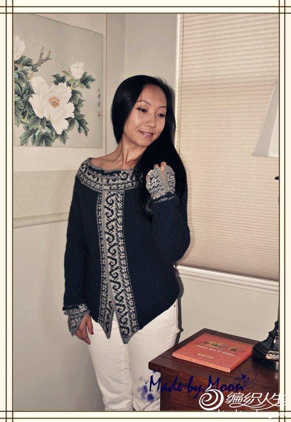 Mongolian Jacquard Cardigan.8.jpg