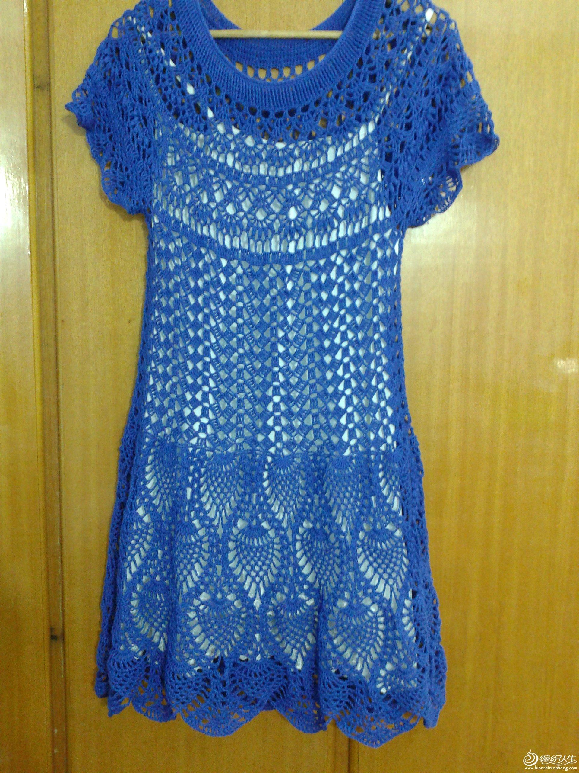 漂亮的蓝色连衣裙