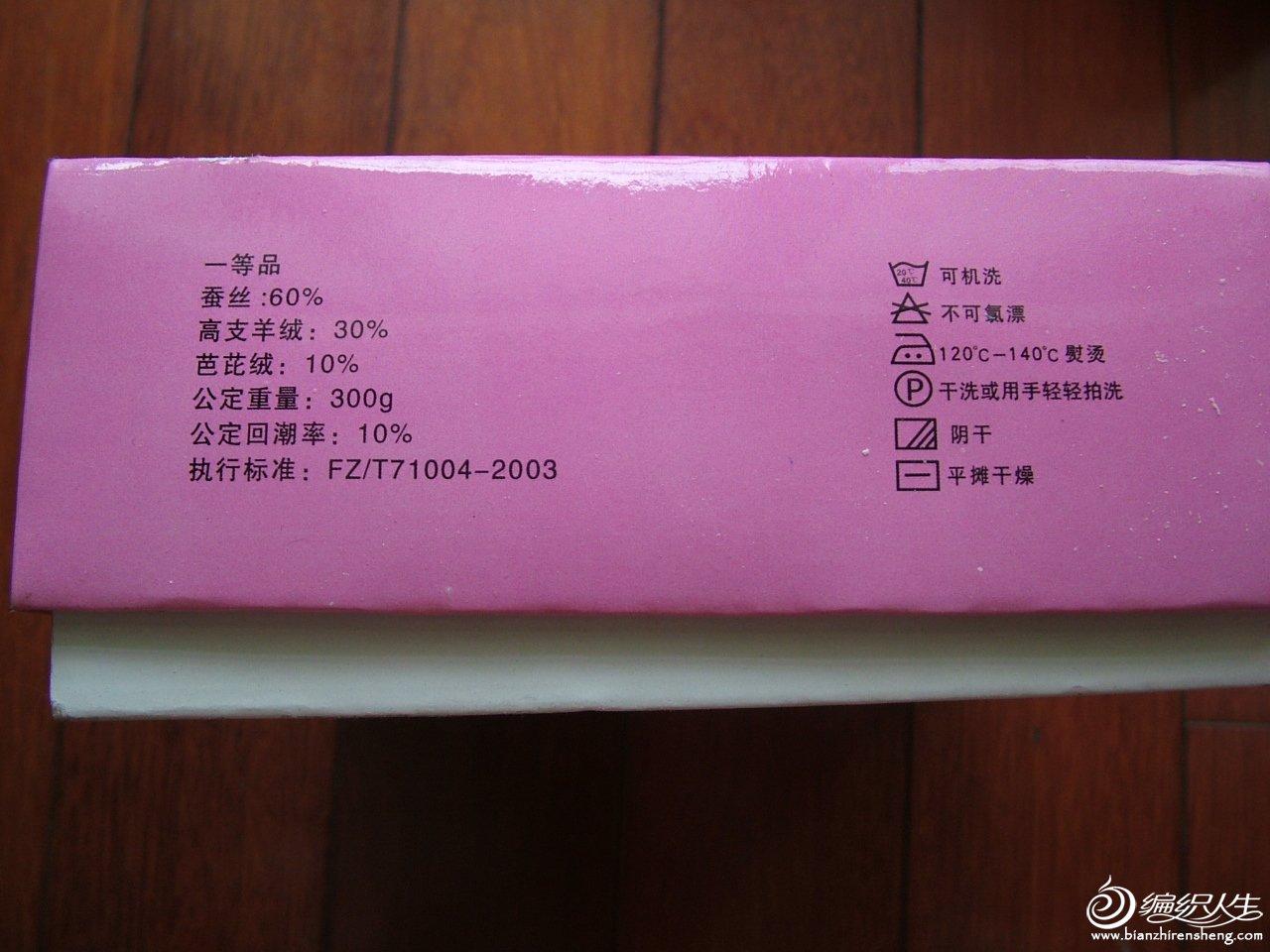 DSCF6832.JPG
