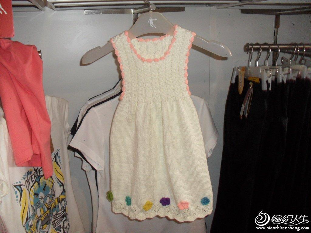 女宝宝背心裙,豌豆公主裙子,超漂亮可爱 61  荣儿手工-仿明月老师的