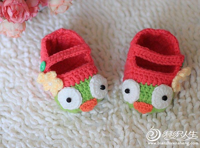 可爱猫头鹰宝宝鞋