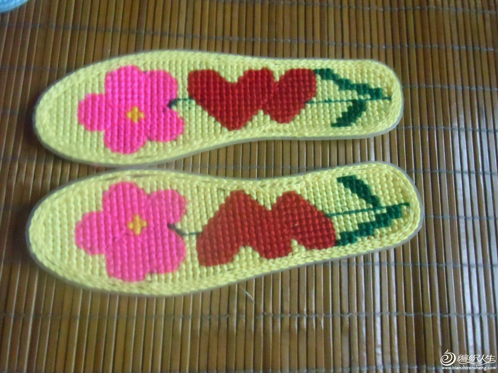 塑料网格十字绣鞋垫