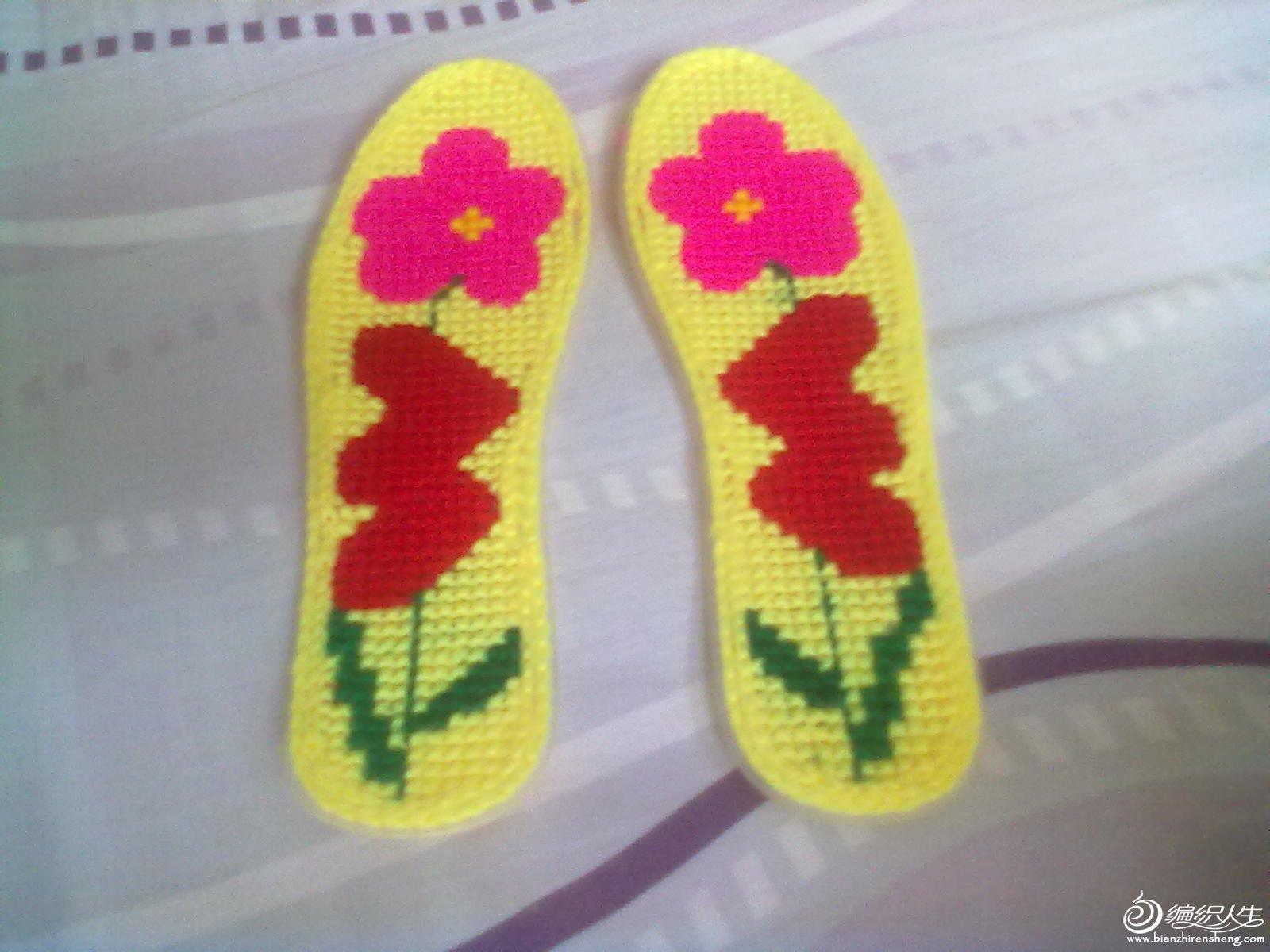 塑料網格十字繡鞋墊