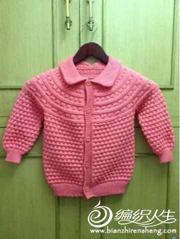 儿童编织毛衣出售