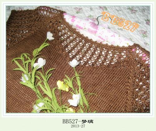[女式毛衣] BB527---梦璃---极简真丝短袖 - yn595959 - yn595959  彦妮