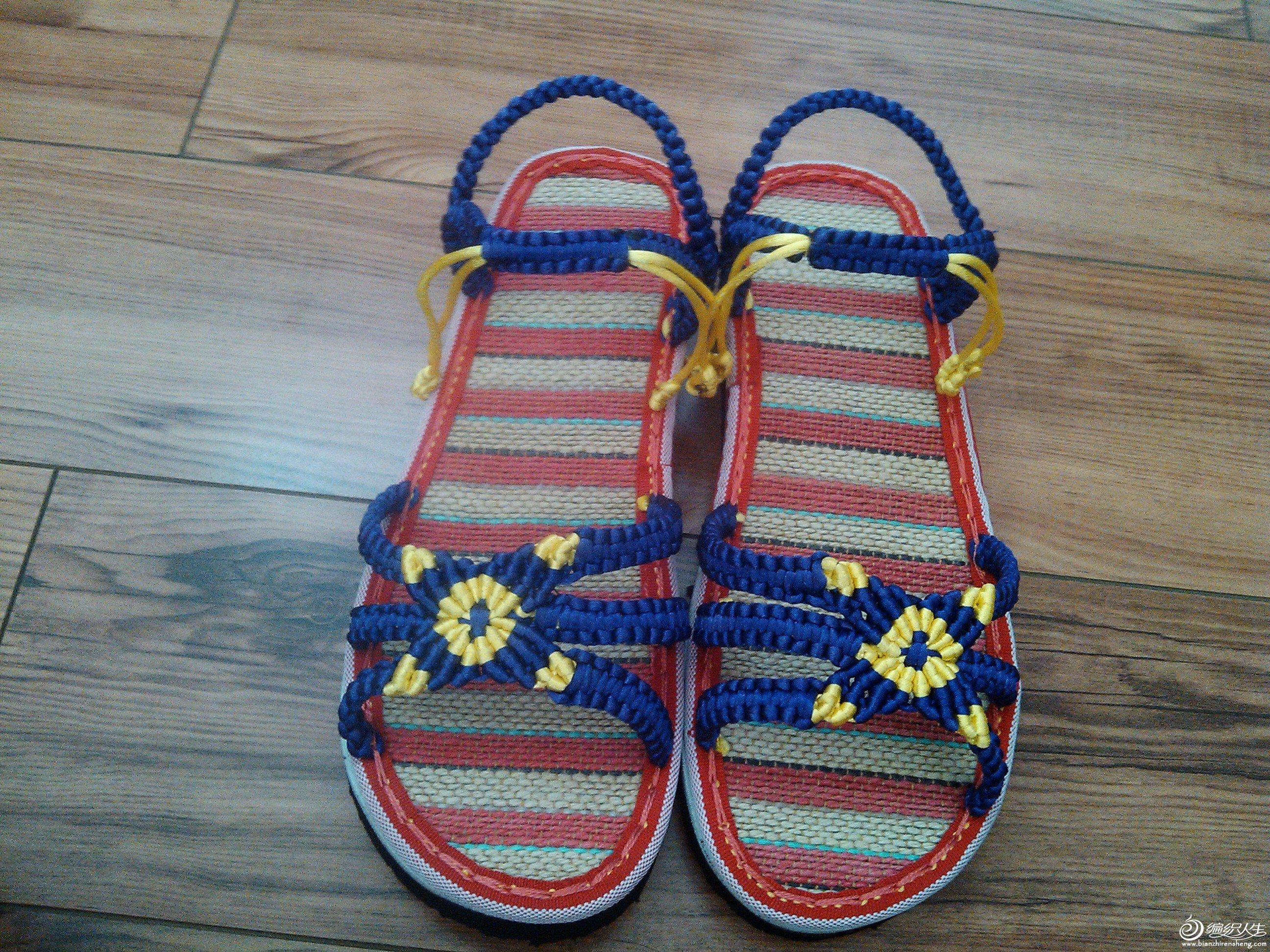 我的中国结拖鞋_其它手工作品及教程_编织人生论坛