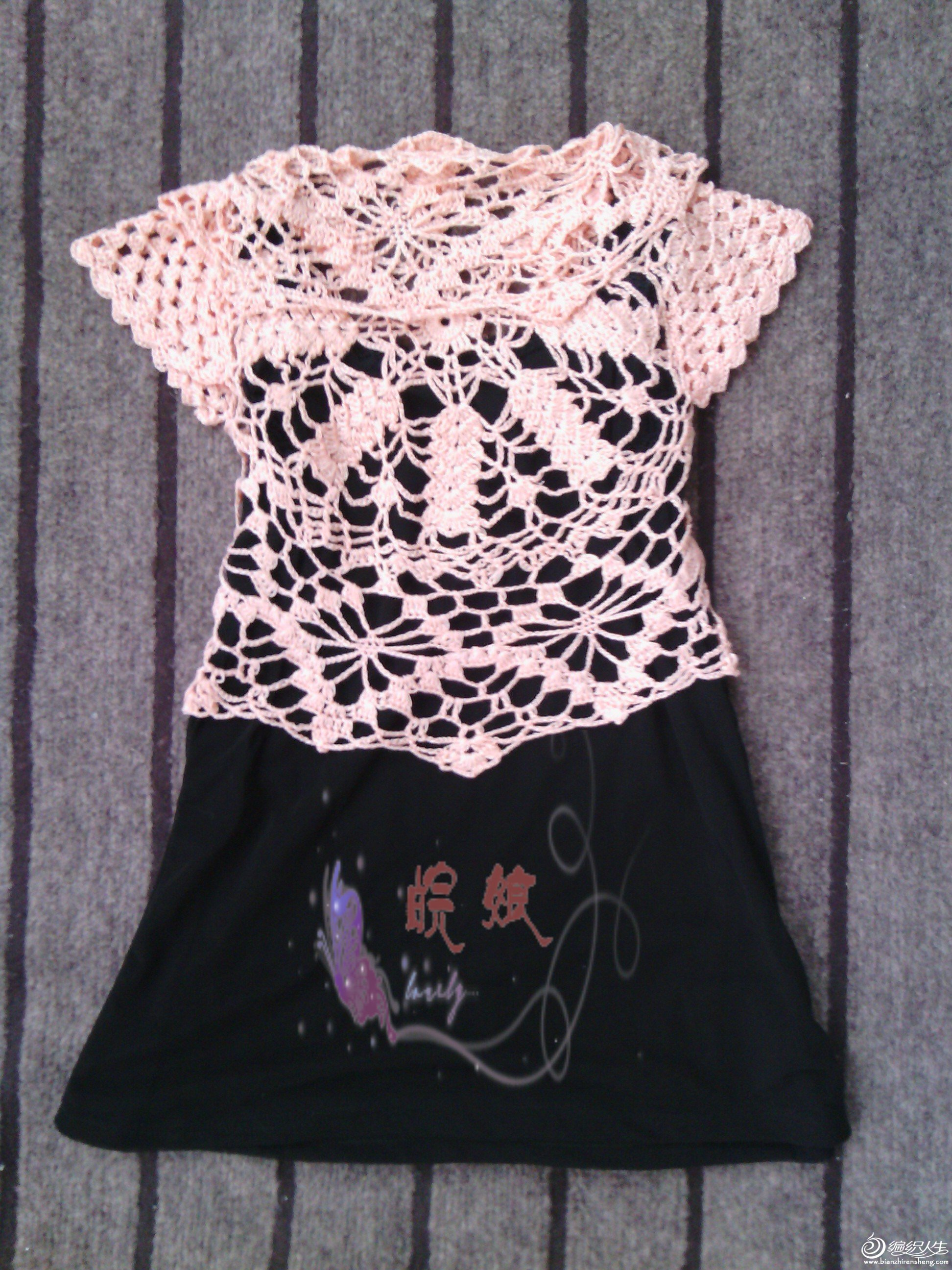 皖娘--桌布衣和钩布结合吊带裙