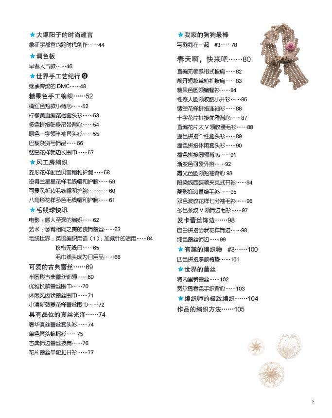 毛线球定版-3.jpg