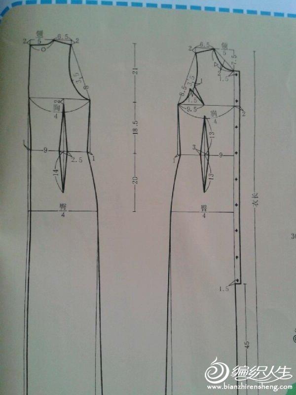 分享几款基础款吊带裙的裁剪图 高清图片
