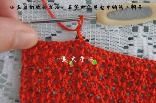 夏天手工--粉萝公主裙主裙 - bb0214 - bb0214的博客