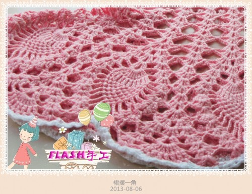 2013-10 粉菠萝背心裙(送妙妙小朋友二岁生日礼物) - 香棠儿 - 香棠儿的博客