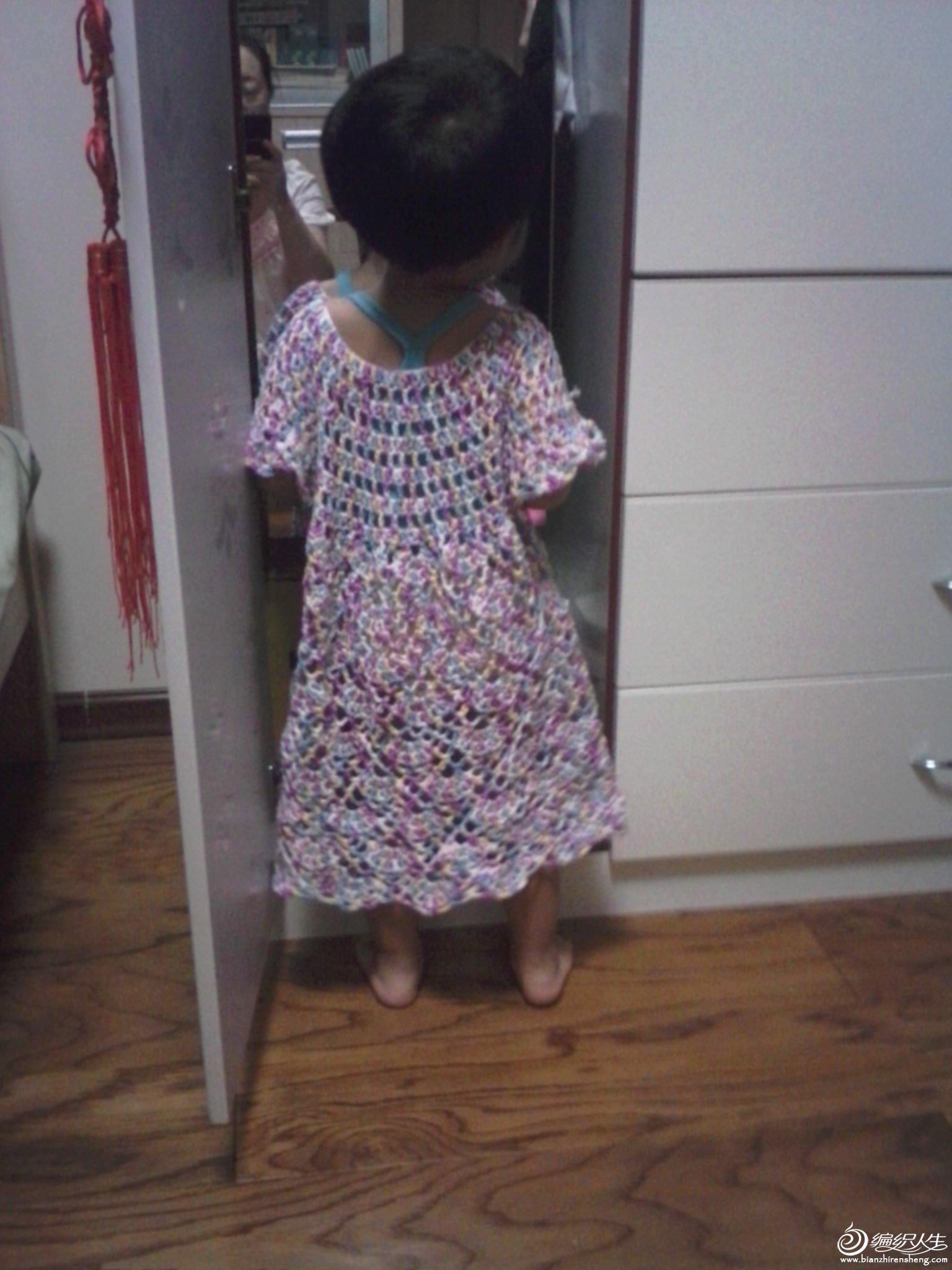 宝宝圆肩公主裙