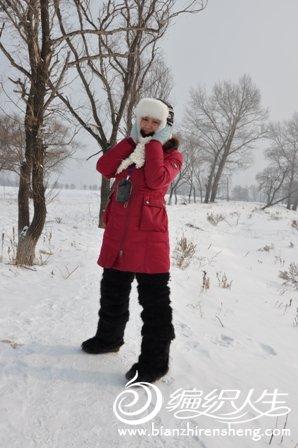 2013年春节去了吉林,穿着我自己做的靴套和改造的毛毛靴子