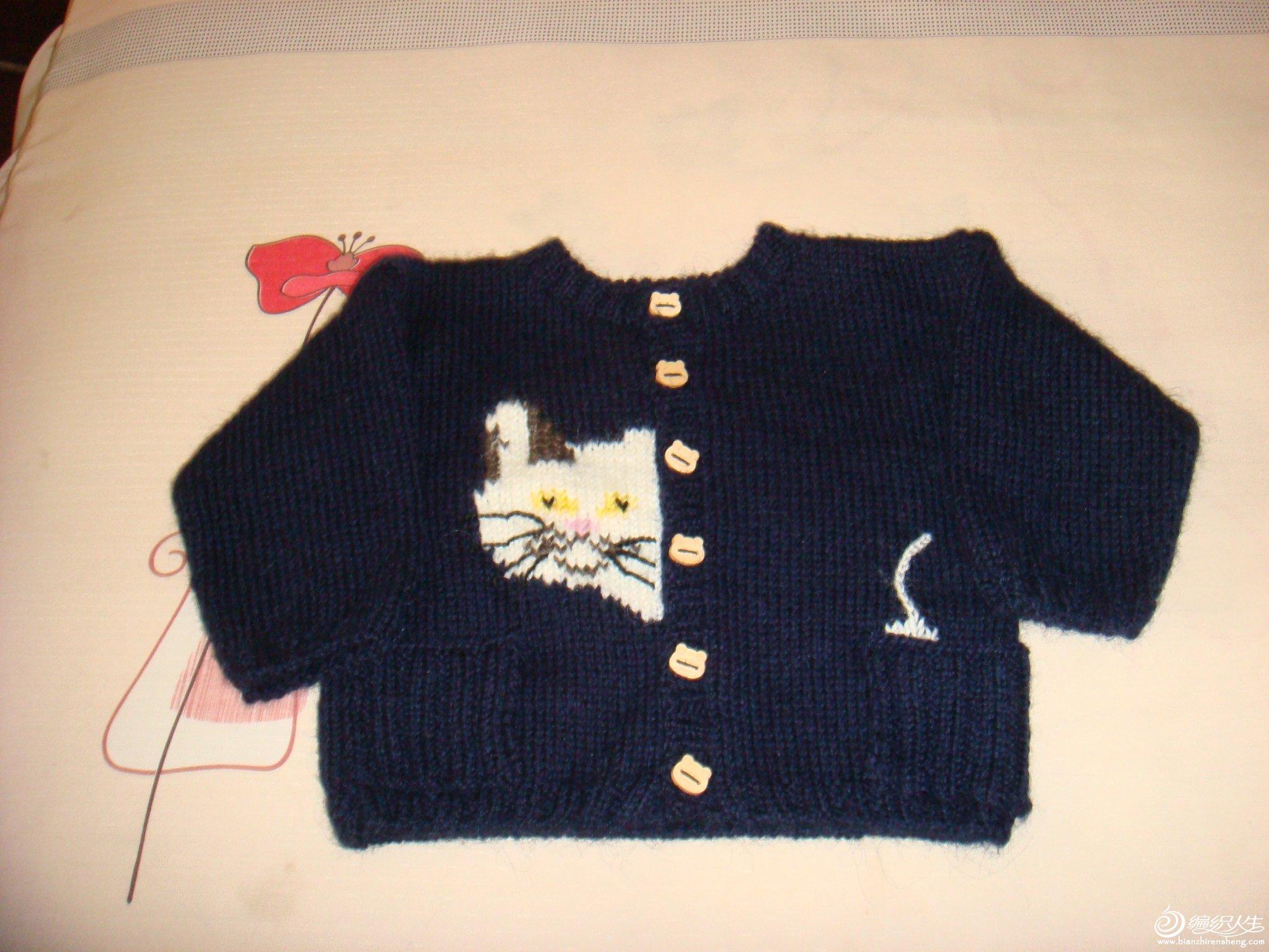 满天星,空调毯 61  有机棉宝宝衫---《粉卷卷 》 61  婴儿毛衣 6