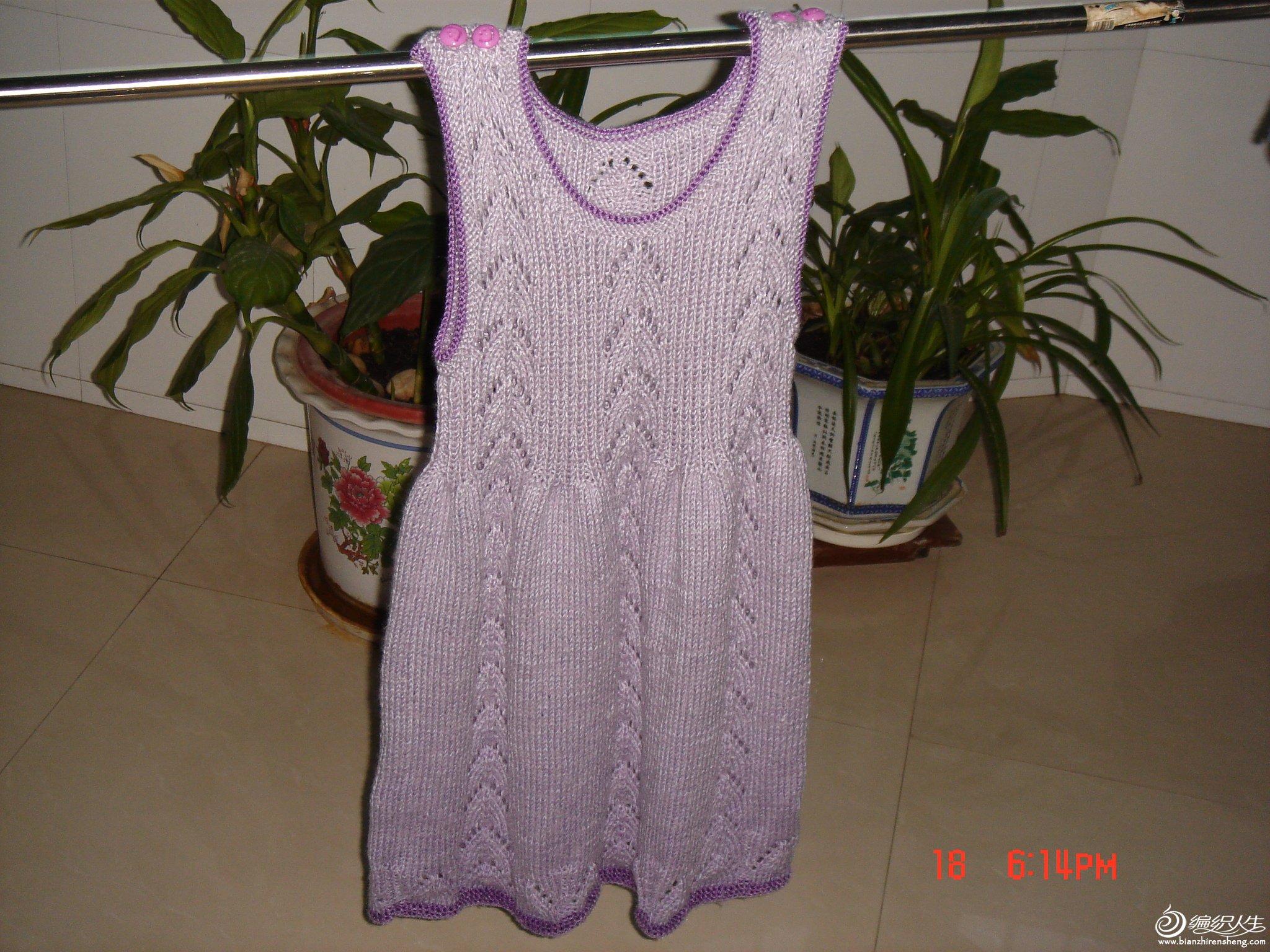 浅紫背心裙挂2.JPG